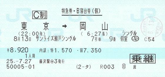 f:id:imadegawa075:20200402235301j:plain