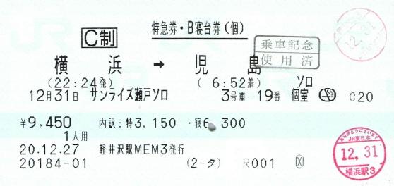 f:id:imadegawa075:20200402235328j:plain