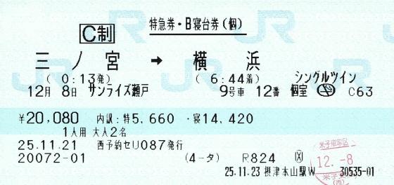 f:id:imadegawa075:20200402235356j:plain