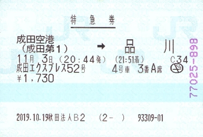 f:id:imadegawa075:20200408015111j:plain