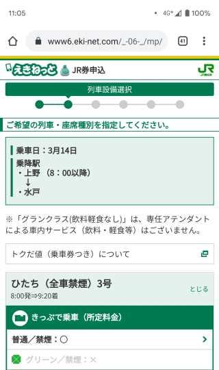 f:id:imadegawa075:20200411102514j:plain