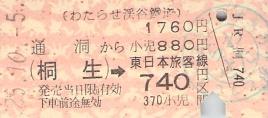 f:id:imadegawa075:20200505041407j:plain