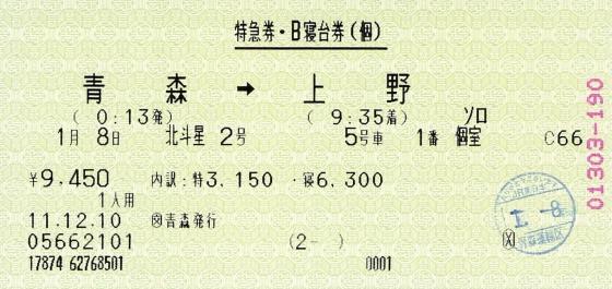 f:id:imadegawa075:20200520101616j:plain