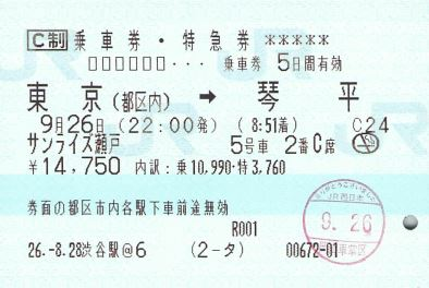 f:id:imadegawa075:20200524000002j:plain