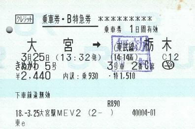 f:id:imadegawa075:20200613164154j:plain