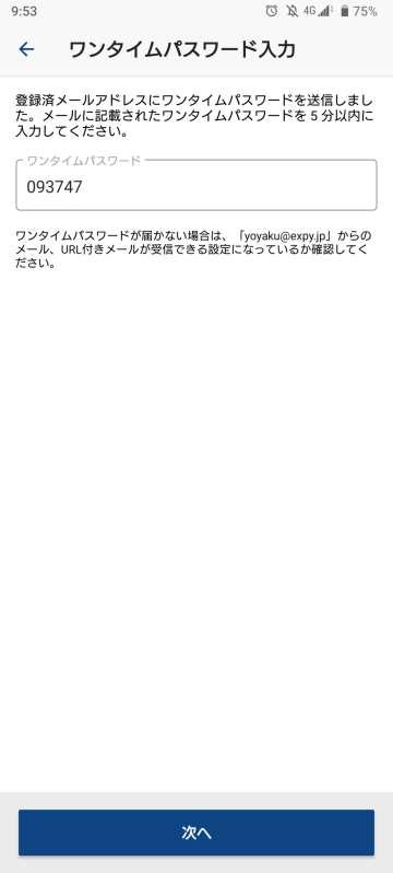 f:id:imadegawa075:20200708230015j:plain