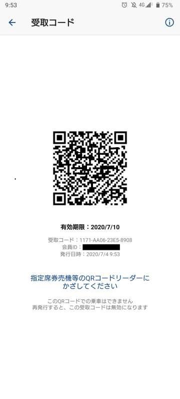 f:id:imadegawa075:20200803233237j:plain