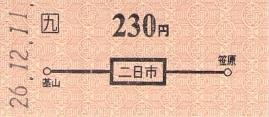 f:id:imadegawa075:20200922104414j:plain