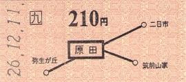 f:id:imadegawa075:20200922104426j:plain