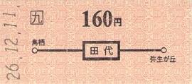 f:id:imadegawa075:20200922104437j:plain