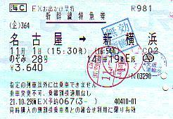 F0384