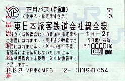 N0045