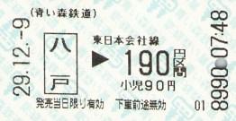 f:id:imadegawa075:20201125004153j:plain