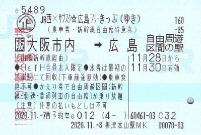 f:id:imadegawa075:20201216233958j:plain