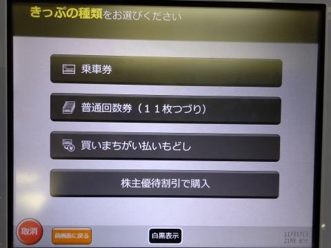 f:id:imadegawa075:20210110222501j:plain