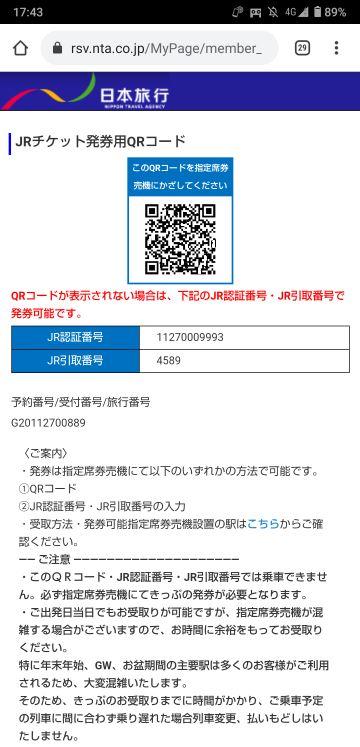 f:id:imadegawa075:20210202234427j:plain