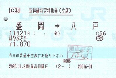 f:id:imadegawa075:20210218184905j:plain