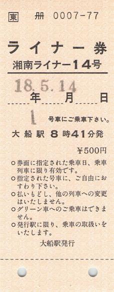 f:id:imadegawa075:20210221010234j:plain