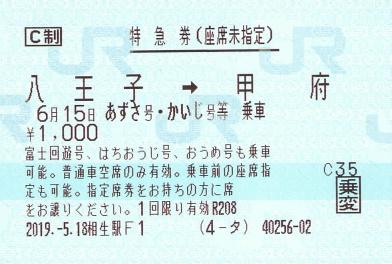 f:id:imadegawa075:20210221231707j:plain