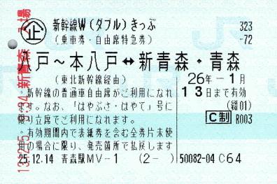 f:id:imadegawa075:20210225123216j:plain