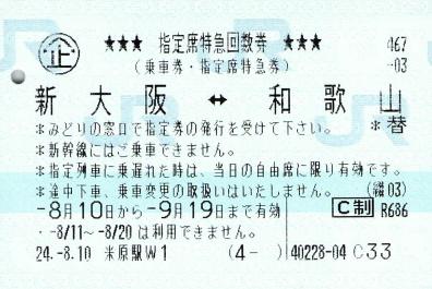 f:id:imadegawa075:20210402231940j:plain