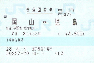 f:id:imadegawa075:20210428012030j:plain
