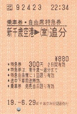 f:id:imadegawa075:20210510193634j:plain