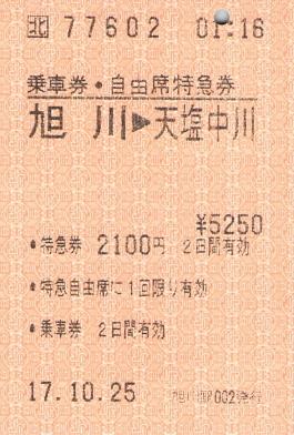 f:id:imadegawa075:20210510195443j:plain