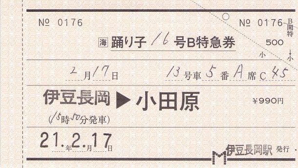 f:id:imadegawa075:20210520102350j:plain