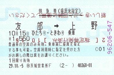 f:id:imadegawa075:20210602080349j:plain