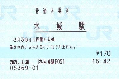 f:id:imadegawa075:20210618014608j:plain