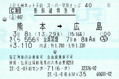 f:id:imadegawa075:20210706082633j:plain