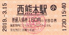f:id:imadegawa075:20210721094839j:plain