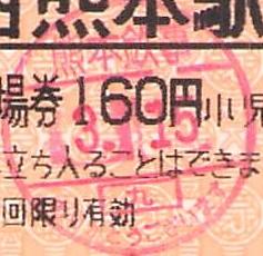 f:id:imadegawa075:20210721094853j:plain