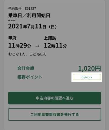 f:id:imadegawa075:20210823231126p:plain