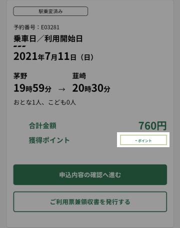 f:id:imadegawa075:20210823231454p:plain