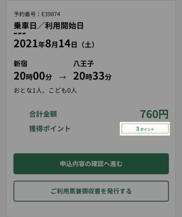f:id:imadegawa075:20210824001114p:plain