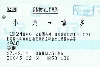 f:id:imadegawa075:20210929170121j:plain