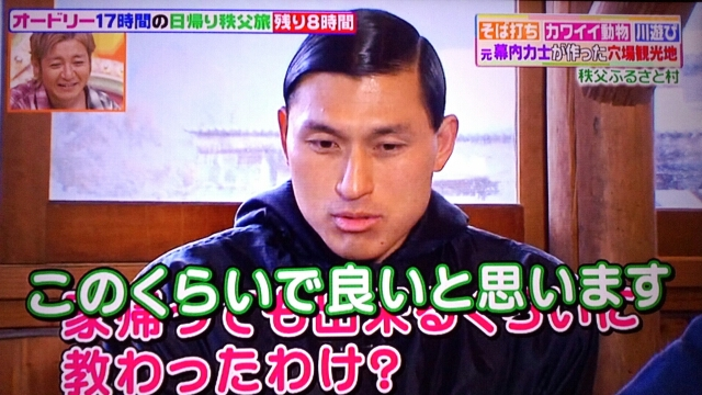 f:id:imadokiyuuka:20170504192621j:plain