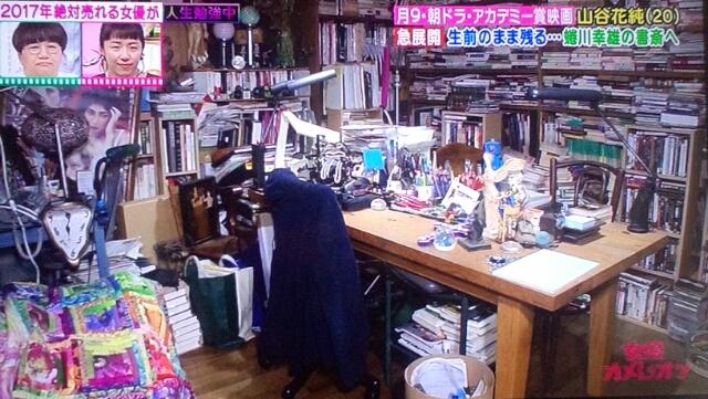 f:id:imadokiyuuka:20171012181022j:plain