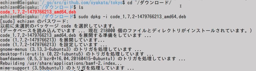 f:id:imagawa_yakata:20161209132838p:plain