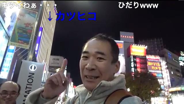 f:id:imagawa_yakata:20180105215851p:plain