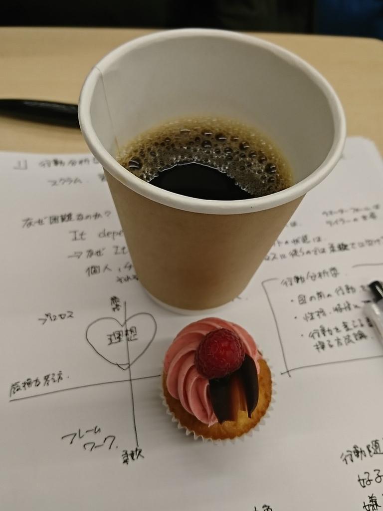 f:id:imagawa_yakata:20190109055137j:plain