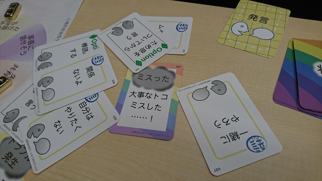 f:id:imagawa_yakata:20190109155153j:plain