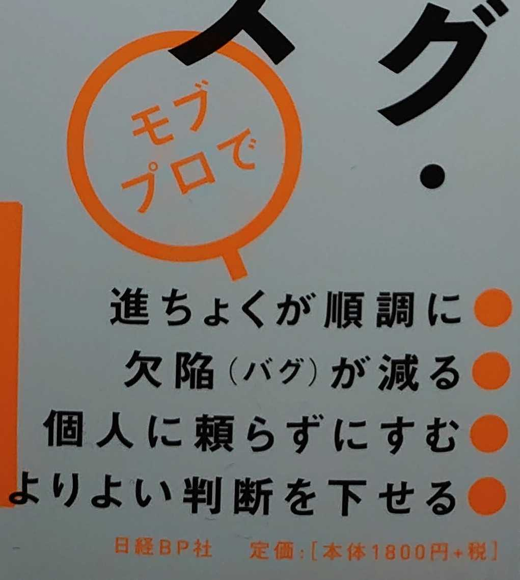 f:id:imagawa_yakata:20210207175241j:plain:w300
