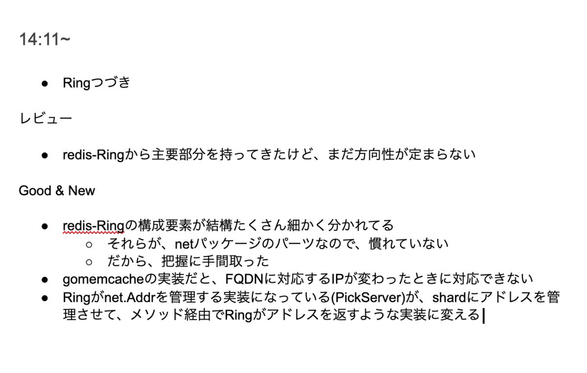 f:id:imagawa_yakata:20210220022652p:plain