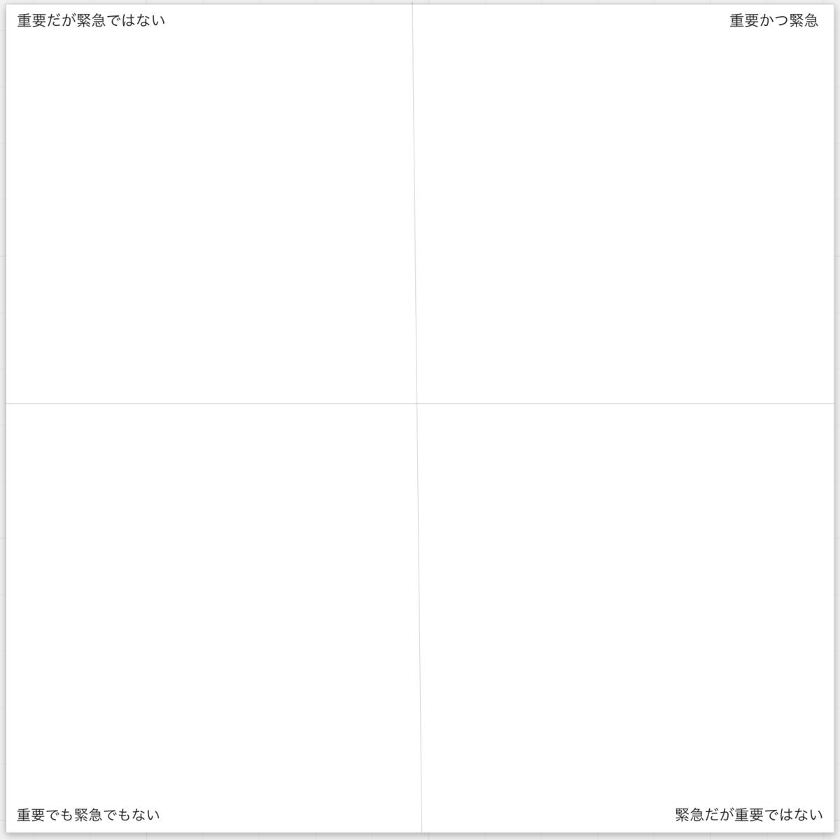 f:id:imagawa_yakata:20210831100243p:plain:w480