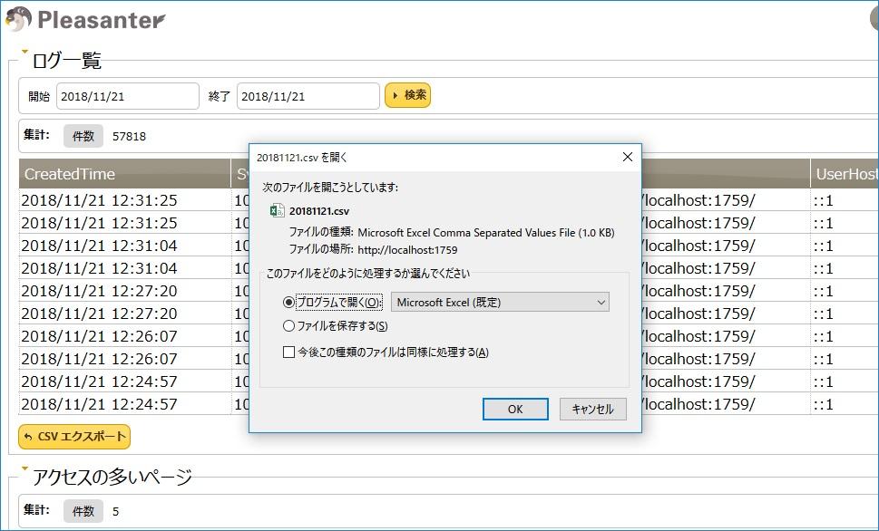 f:id:imageinformationsystem:20181121145630j:plain