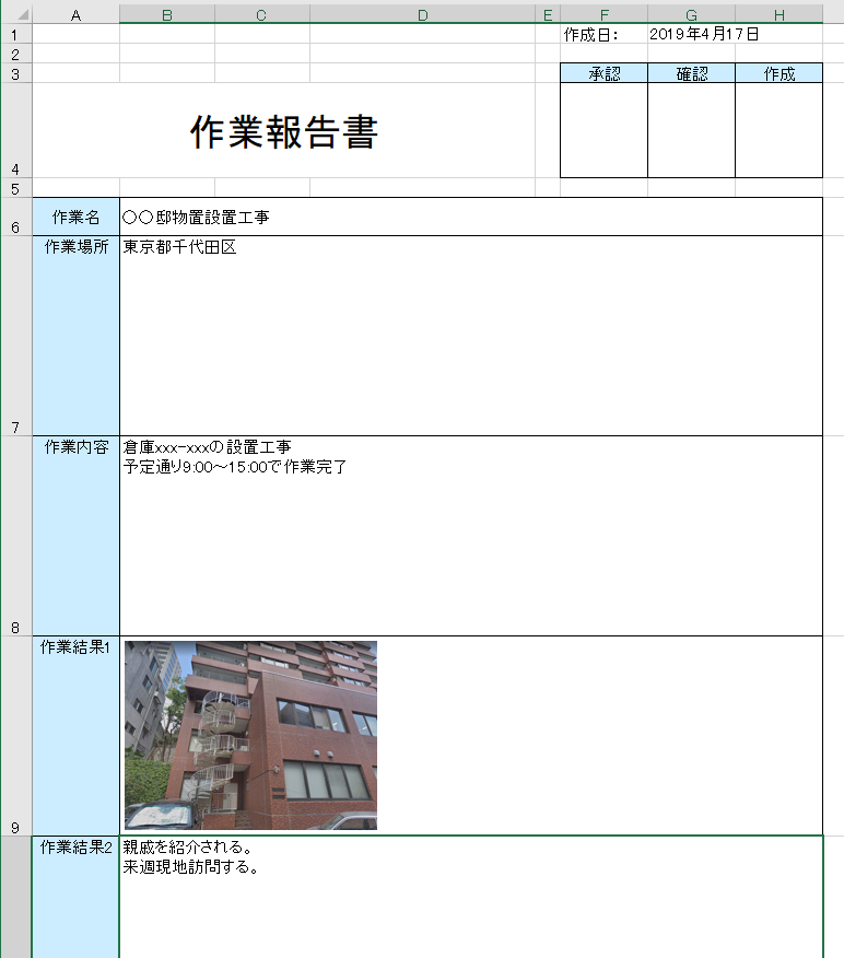 f:id:imageinformationsystem:20190509180453p:plain