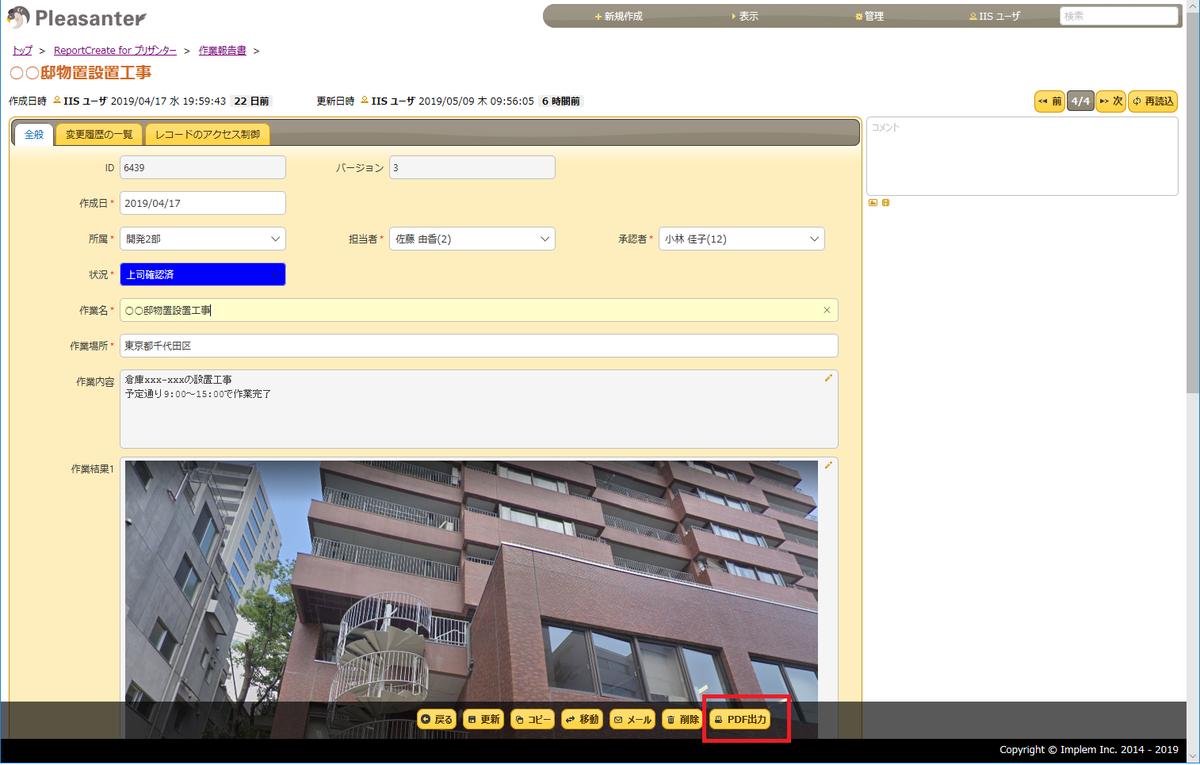 f:id:imageinformationsystem:20190509180526p:plain